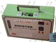 CSD1-AFQ-20A-矿用粉尘采样器
