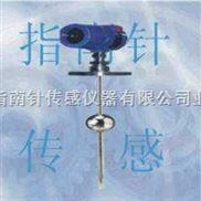 浮球事液位传感器,浮球式液位变送器,浮球式水位传感器,浮球式水位变送器