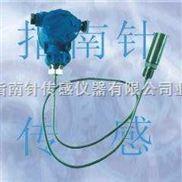 高温液位传感器,高温液位变送器,投入式高温液位传感器,投入式高温液位变送器,高温水位传感器,高温水位变送器