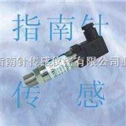 负压型压力变送器,负压压力传感器,负压传感器,