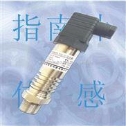 蒸汽压力变送器,高温传感器,高温变送器,高温压力传感器,高温压力变送器