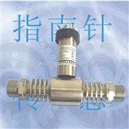 PTB719差压型工业压力变送器,液体差压传感器,管道压力变送器