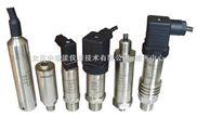 防腐压力变送器价格,防腐压力变送器厂家,压力变送器选型