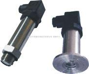 平膜压力变送器价格,电容式压力变送器(1151、3351)、耐高温压力变送器、高温压力变送器(传感器)