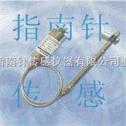 替代进口压力传感器,替代进口压力变送器,锦纶压力传感器,锦纶压力变送器