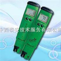 笔式氧化还原电位测定仪