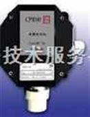 在线臭氧气体检测仪