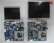 实验室仪器监控sd卡图像处理模块