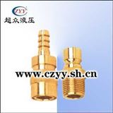 LSQ-Q2模具快速接头(中体)(铜)