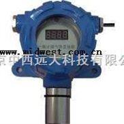 可燃气体检测变送器数显、配红外遥控器 型号:JHCGD-CGD-I-DEX