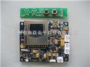 简便式工业电子内窥镜专用两按键操作sd卡存储模块的售价