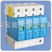 ZH1-380/40-浪涌保护器