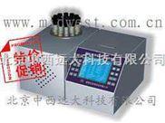 化学需氧量速测仪(COD速测仪) 型号:CN60M/2E ()
