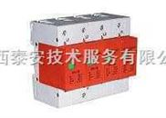YH02-ZH1-B60/4-440-浪涌保护器
