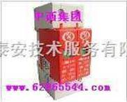 SDJ13-SPD220-40-单相SPD浪涌保护器