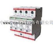 GKJ9-NKP-DY-I-4P-电源浪涌保护器