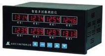 HC-408A智能型八通道液位测控仪