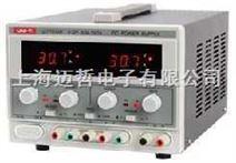 UTP3701直流稳压电源UTP-3701(原UT37011)