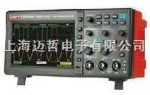 UTD-2052CL数字存储示波器UTD2052CL