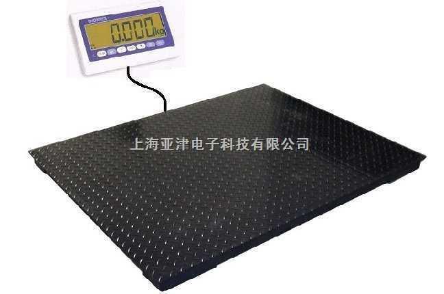EX系列防爆地秤-1500kg单层小地磅 1.5T电子地磅秤