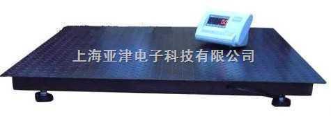 EX系列防爆地秤2t单层小地磅 2000kg电子地磅秤