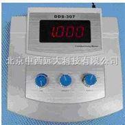 XB89-DDS-307-台式电导率仪 型号:XB89-DDS-307
