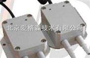 XLFI-369435-差压变送器 炉膛负压压力 传感器