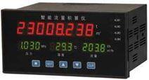 HC-908A液体智能流量积算仪