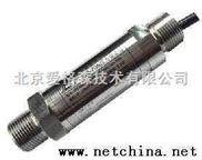 FP7L-PT500-705-防爆压力变送器(油压)