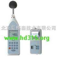 HS6288B-红声器材/噪声频谱分析仪