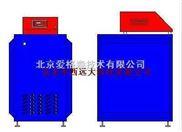 型号:S9SJZ/WWET-50库号:M385287-(实验用)蒸汽发生器(水蒸气流量50ml/min及以上)