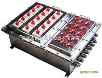 不锈钢防爆配电箱