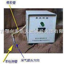 室内空气苯,氨,TVOC检测仪