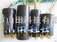 平波电抗器用电解电容