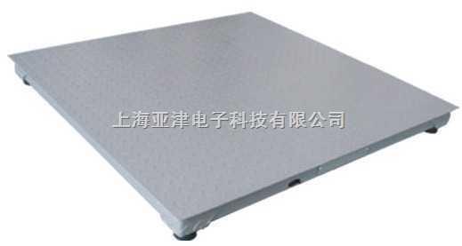 防爆磅称-广州10T防爆地磅称 10T防爆地磅
