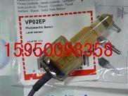 VP02EP瑞士佳乐光电液位开关