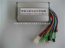 SG158B 智能型无刷电动车控制器技术转让及产品