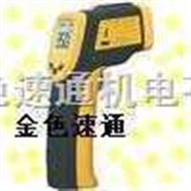 希玛红外测温仪