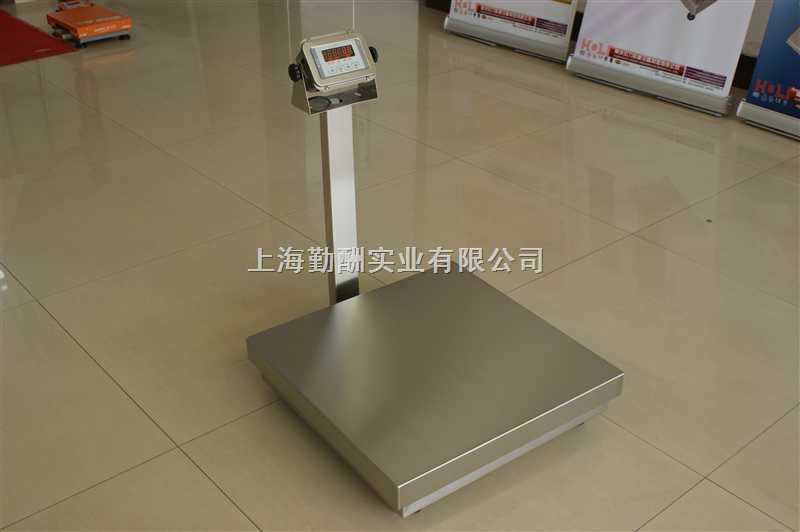 ℉卖:75公斤电子秤=75kg电子磅秤 *品质*服务k