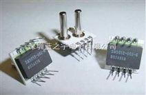 SM5812/SM5852压阻式压力传感器