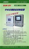 中央空调系统节电装置