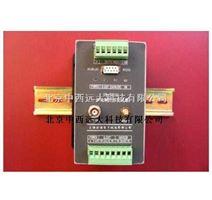 轴承振动监测仪 型号:ZX7M-VB-Z430