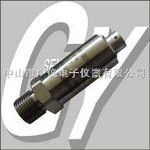 液壓傳感器 液壓壓力傳感器