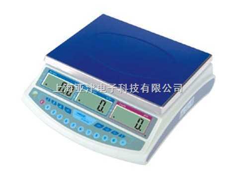 防爆电子秤-湖南20kg防爆电子秤 永州20kg防爆秤