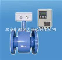 分体式电磁流量计 型号:DN-600