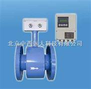 分体式电磁流量计 型号:DN-150