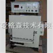 高温箱式电阻炉 ()