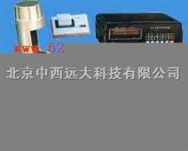 超声波明渠流量计/微电脑明渠流量计 型号:HZ93/WML-2