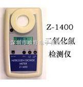 Z-1400 美国ESC 二氧化氮气体检测仪
