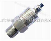 流体压力传感器,气压/水压变送器,昊胜传感器,液位变送器